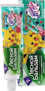 Детская <b>зубная паста</b> Лесной бальзам, с 7 лет, 50 мл — купить в ...