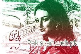 Pakistani Urdu novelist Nimra Ahmed has written Paaras novel. She is very popular in females because of her unique writing style. We are here to discuss and ... - Paaras-Nimra-Ahmed