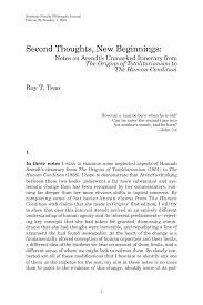 get a custom high quality essay here writing essays in philosophy journal essays in philosophy online writing lab