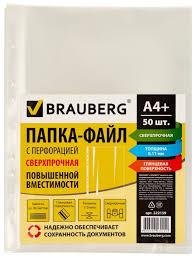 <b>BRAUBERG Папка</b>-<b>файл перфорированная</b>, А4+, 110 мкм, 50 шт ...