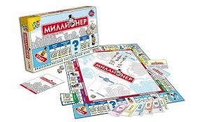 <b>Origami Настольная игра</b> Миллионер-классик - Акушерство.Ru
