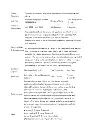 resume categories for teachers equations solver cover letter teacher resume objective sle for
