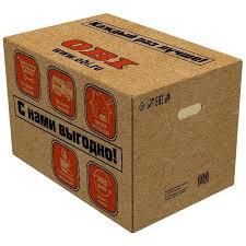 Ящики и <b>коробки</b> для <b>хранения</b> вещей купить недорого в ОБИ ...