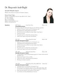gnm nurse resume format resume format 2017 resume