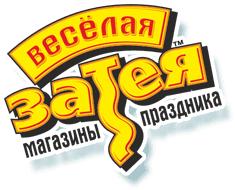 <b>Товары для праздника</b> — купить в интернет-магазине «Веселая ...