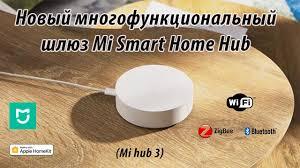 Распаковка и обзор нового <b>хаба</b> от <b>Xiaomi</b> - <b>Mi</b> Smart Home hub ...