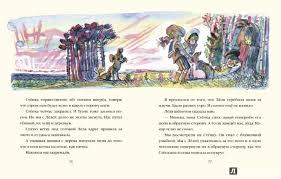 "Книга: ""<b>Галоши</b> и мороженое"" - <b>Михаил Зощенко</b>. Купить книгу ..."