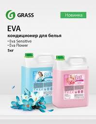 EVA - <b>кондиционер для белья</b>