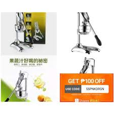 vortex <b>stainless</b> manual press fruit extractor | Shopee Philippines
