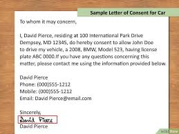 image titled write letter of consent step 5 permission letter for medical treatment