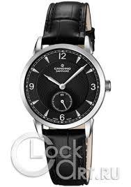 <b>Candino</b> Classic <b>C4593.4</b> - купить <b>женские</b> наручные <b>часы</b> ...