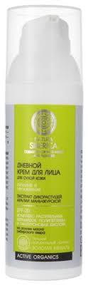Natura Siberica <b>дневной крем для лица</b> для сухой кожи Питание и ...