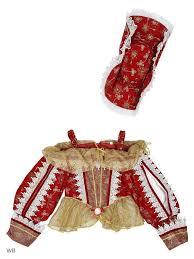 <b>Карнавальный костюм Батик</b> 6823295 в интернет-магазине ...