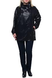 <b>Куртка OLSI</b> арт 1817007_1/W18100546073 купить в интернет ...