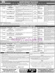 new careers jobs ppsc ad no jobs written test syllabus new careers jobs ppsc ad no 03 2017 jobs written test syllabus paper for