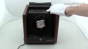 Зачем нужна заводная <b>шкатулка</b> для часов? Часть 1 - YouTube