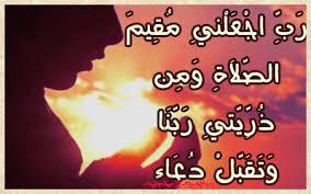 ابوذيات. و...ومضات الشاعر أيهاب المالكي  Images?q=tbn:ANd9GcQqQVA-teGQEvSw49e7hzZmbc3cTLD65r0Q6O-m5gaB4H042Ppv