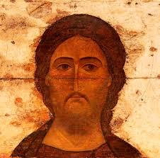 Imagini pentru iisus hristos