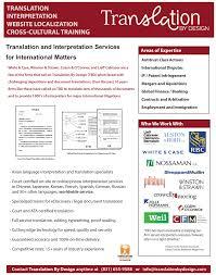 translation by design flyers brochures translation by design translation and interpreters for legal professionals