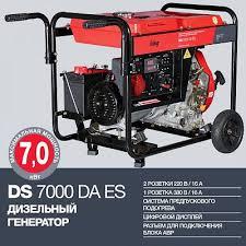 <b>FUBAG DS</b> 7000 DA ES - отзывы, фото, видео, инструкция ...