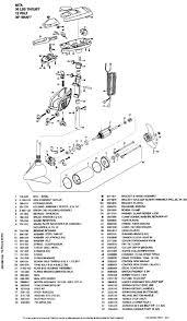 minn kota wiring diagram wirdig minn kota wiring diagram for turbo minn image about wiring