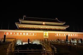 <b>China</b> - Travel Photo Reporting - <b>White Mouse</b> Burrow - Нора ...