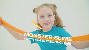 Что такое <b>MONSTER</b> SLIME? Купить слаймы оптом и в розницу ...