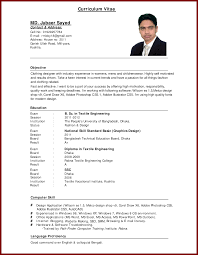 curriculum vitae samples word document professional resume cover curriculum vitae samples word document curriculum vitae template and cv example vertex42 cv original simple curriculum