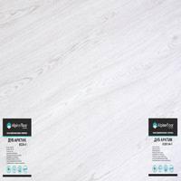 Кварц-<b>виниловый ламинат Alpine</b> Floor - купить в Москве, цена за ...