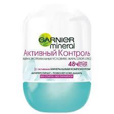 Garnier Mineral <b>Дезодорант</b> для тела <b>ролик</b>, <b>активный контроль</b> ...