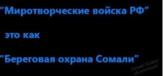 Обломки президентского ТУ-154М лежали за 60 метров до березы, в которую по версии РФ врезался самолет, - результаты расследования польской комиссии - Цензор.НЕТ 1279