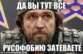Сотрудники центрального офиса Сбербанка в Киеве эвакуированы из-за сообщения о минировании - Цензор.НЕТ 8642