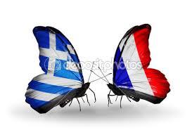"""Résultat de recherche d'images pour """"grece et france"""""""