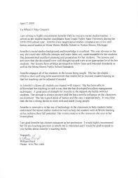 sample recommendation letter for graduate school from colleague sample recommendation letter for graduate school from colleague