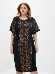 Купить <b>платья</b> и сарафаны <b>Persona By Marina</b> Rinaldi 2020 в ...