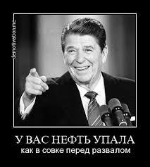 """""""Газпром"""" начал планировать бюджет при нефти в $25-20 за баррель - Цензор.НЕТ 463"""