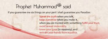 Quotes Abut Death Prophet Muhammad. QuotesGram