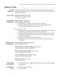 resume templates for teachers english teacher resume word resume