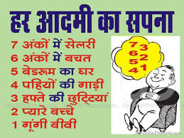 Facebook Funny Quotes With Pictures In Hindi - facebook funny ... via Relatably.com