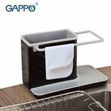 GAPPO Drains Kitchen Sink Drain Overflow Hole Sink Stopper ...
