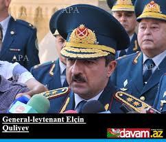 Elçin Quliyevə general-polkovnik rütbəsi verildi