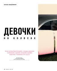 Change37-2 by Alina Matlashenko - issuu