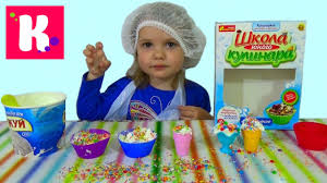 <b>Набор для приготовления мороженого</b> - YouTube