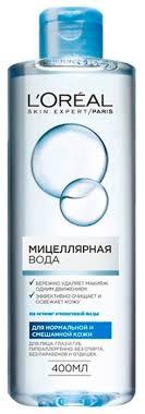 L'Oreal Paris <b>мицеллярная вода для</b> нормальной и смешанной ...