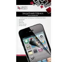 <b>Защитные</b> стекла и <b>пленки</b> для HTC