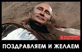 Вопрос ответственности российского руководства за оккупацию Крыма – открыт, - в МИД Украины ответили Путину - Цензор.НЕТ 1847