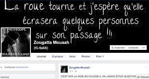 """Résultat de recherche d'images pour """"photos de la rémoise victime d'agression"""""""