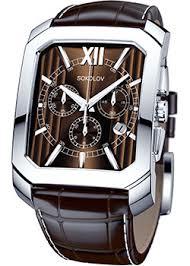 <b>Серебряные часы</b>
