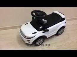 Детский толокар, машинка <b>каталка</b> Range Rover Evoque белый ...