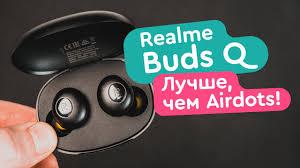 <b>Realme</b> Buds Q <b>RMA215</b> Обзор и сравнение - Аналог Xiaomi ...